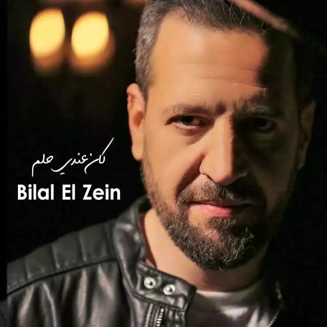 Bilal el Zein