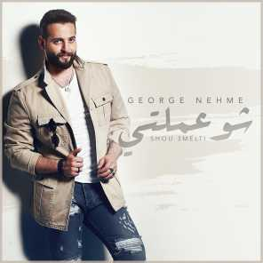 George Nehme